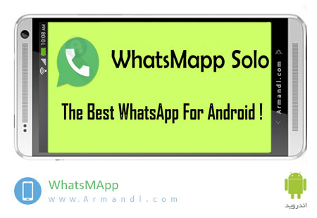 WhatsMapp Solo