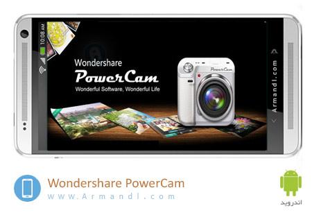 Wondershare PowerCam