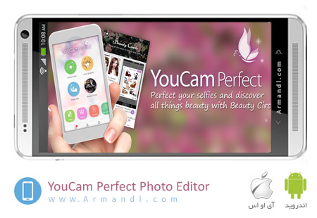 YouCam Perfect Photo Editor & Selfie Camera App