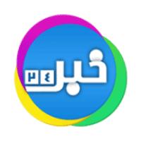 برنامه ی خبر 24 اخبار منتخب روز نسخه 1.0 برای اندروید
