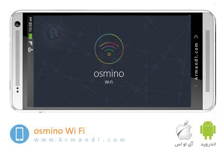 osmino WiFi free WiFi