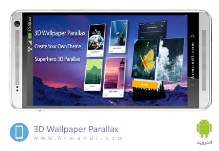 3D Wallpaper Parallax