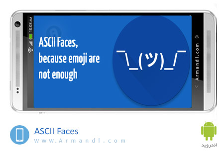 ASCII Faces