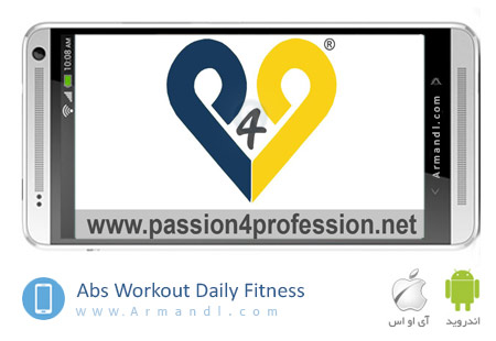Abs Workout Daily Fitness