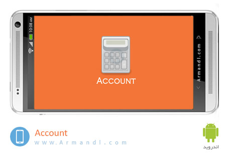 Account Accounting Calculator