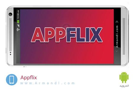 Appflix