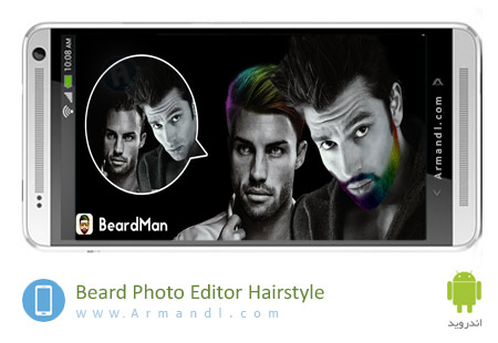 Beard Photo Editor Hairstyle