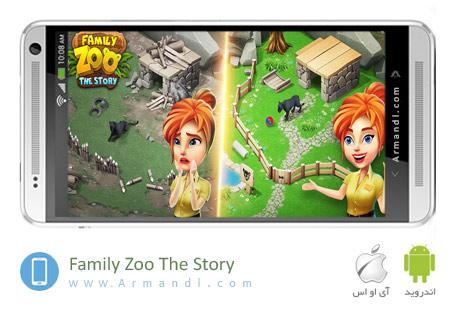 Family Zoo The Story