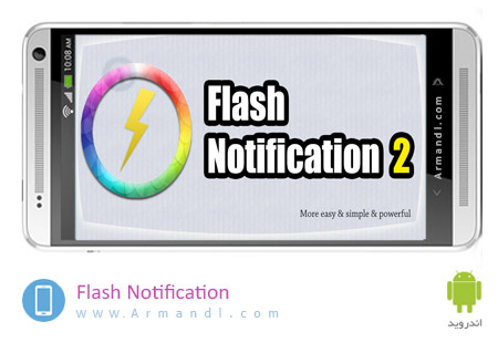 Flash Notification