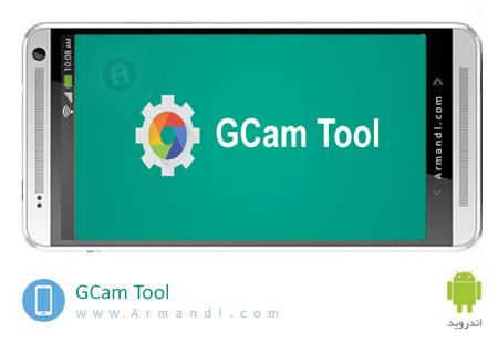 GCam Tool
