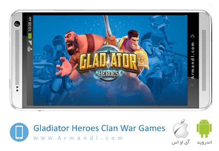 Gladiator Heroes Clan War Games