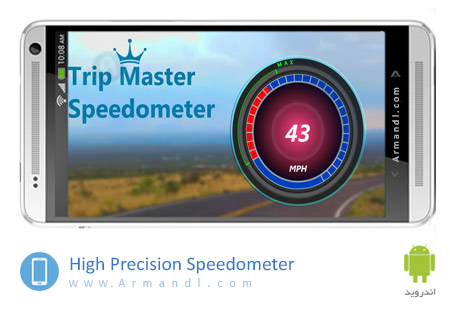 High Precision Speedometer