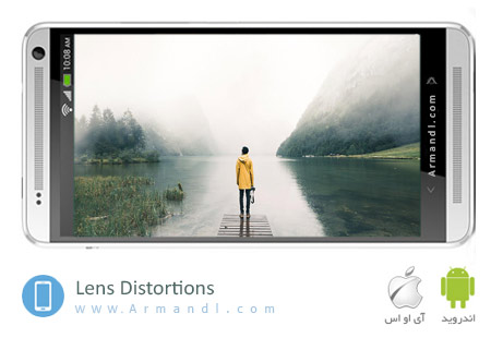 Lens Distortions