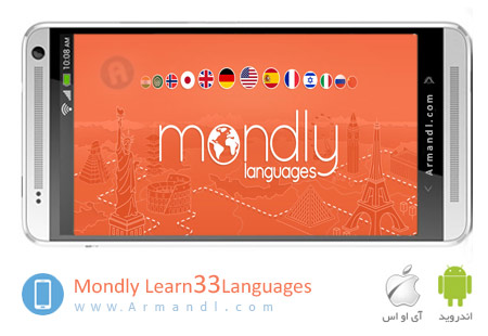 Mondly Learn 33 Languages