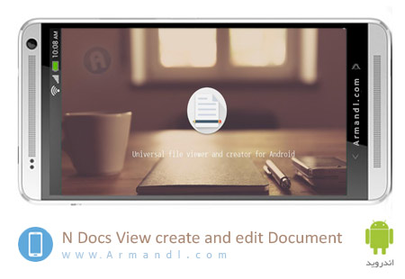 N Docs View create and edit Document