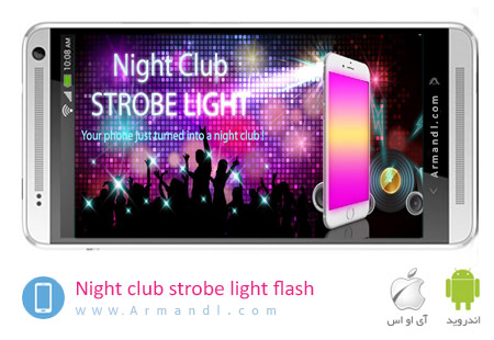 Night club strobe light flash