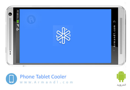 Phone & Tablet Cooler