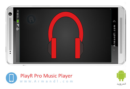 PlayR Pro Music Player