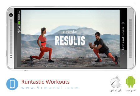 Runtastic Workouts