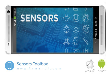 Sensors Toolbox