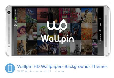 Wallpin HD Wallpapers