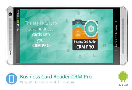 Business Card Reader CRM