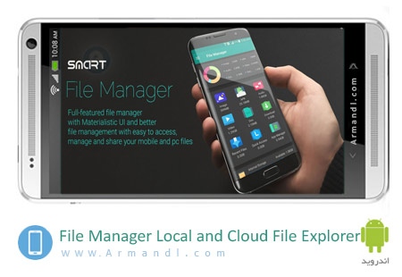 File Manager Local and Cloud File Explorer