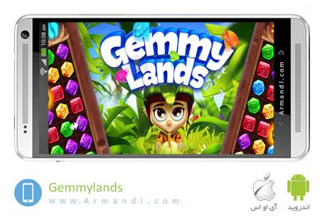 Gemmy Lands