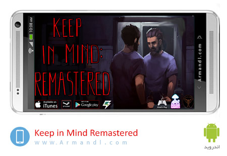 Keep in Mind Remastered