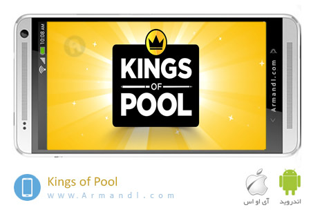 Kings of Pool Online 8 Ball