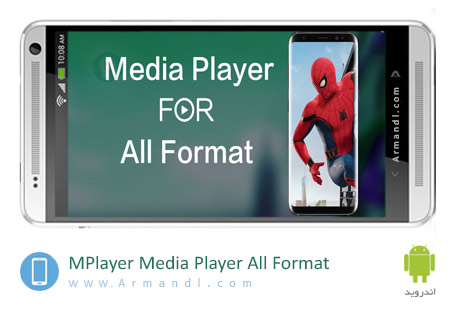 MPlayer Full Media Player All Format