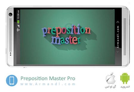 Preposition Master
