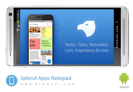 Splend Apps Notepad