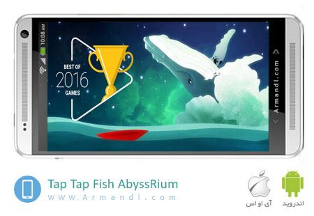 Tap Tap Fish AbyssRium