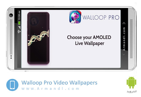 Walloop Pro Video Wallpapers