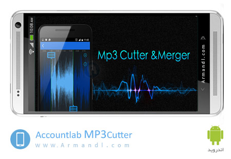 Accountlab MP3 Cutter