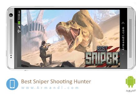 Best Sniper Shooting Hunter