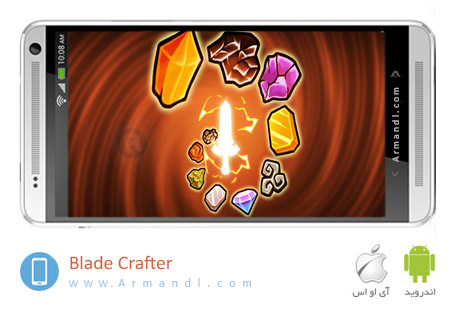 Blade Crafter