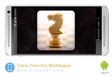 Chess Time Pro Multiplayer