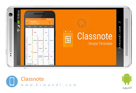 Classnote Simple Timetable