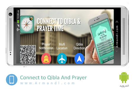 Connect to Qibla And Prayer
