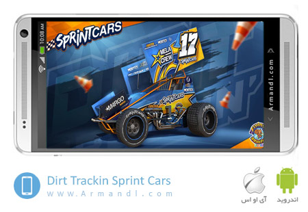 Dirt Trackin Sprint Cars
