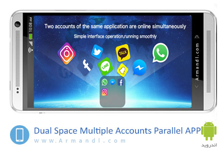 Dual Space Multiple Accounts & Parallel APP