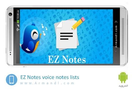 EZ Notes voice notes & lists
