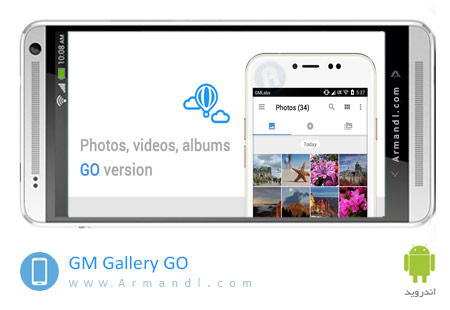 GM Gallery GO