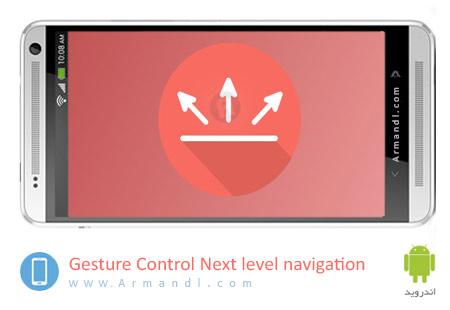 Gesture Control Next level navigation