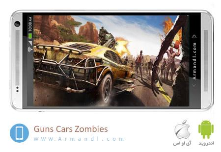 Guns Cars Zombies