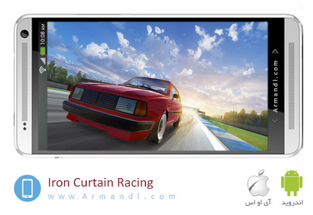Iron Curtain Racing