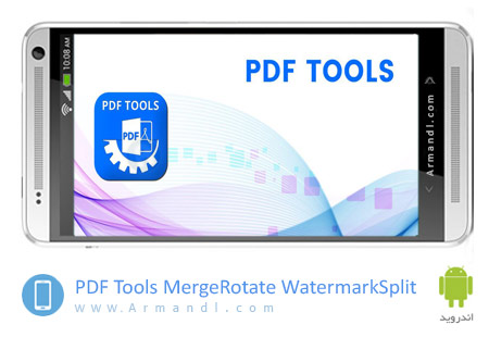 PDF Tools Merge Rotate Watermark Split