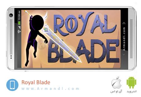 Royal Blade